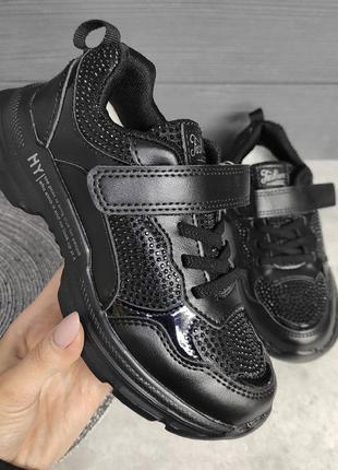Кросівки для дівчинки, кроссовки для девочки, купить кроссовки...