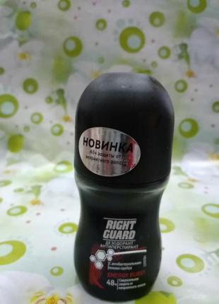 Дезодорант шариковой right guard energy burst 48h 50ml