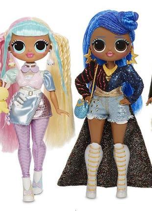 Куклы L.O.L. SURPRISE,O.M.G S2 ЛОЛ сюрприз ОМГ Вторая серия Ор...