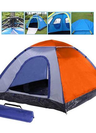 Туристическая палатка. Палатка-автоматическая. Палатка автомат.
