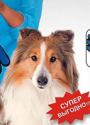 Щетка перчатка для вычесывания шерсти домашних животных True T...