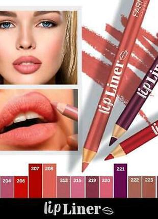 Карандаш Lip Liner Farmasi