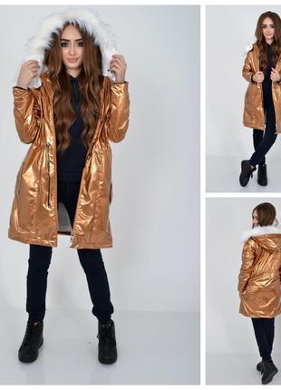 Демисезонная женская куртка из латекса с меховой подкладкой 103R0