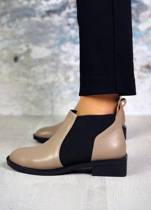Р-р 36-40 кожаные осенние ботинки челси на квадратном каблуке
