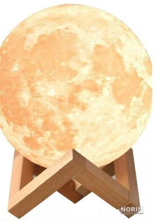 Ночник светильник 3D Moon Lamp