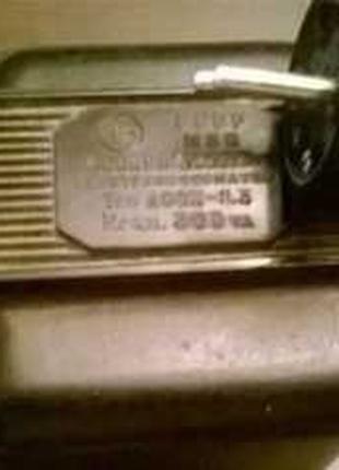 Понижающий трансформатор 220в-127в 300Ватт времён СССР 1963год