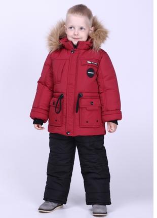 Детские зимние комбинезоны Руслан для мальчиков 1-5 лет,цвета раз