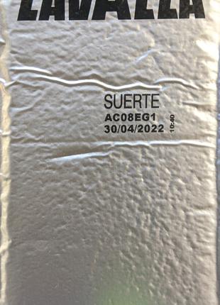 Кава мелена Lavazza Suerte 250g (Silver)