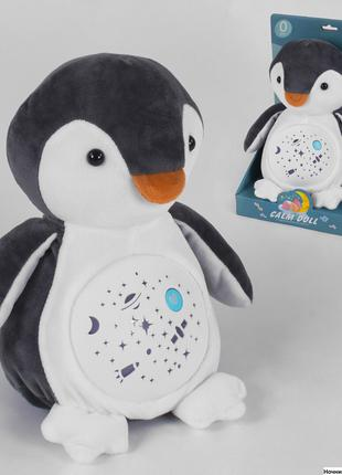 """Ночник """"Пингвин"""" MBQ 661-5 свет, звук"""