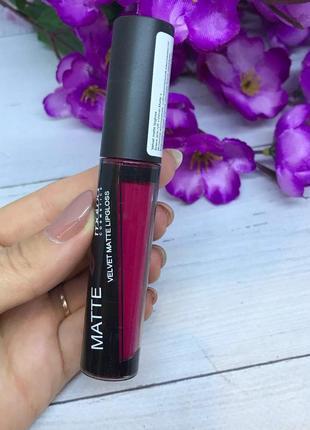 Матовая помада - блеск для губ malva velvet matte № 11
