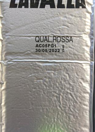 Кава мелена Lavazza Rossa 250g
