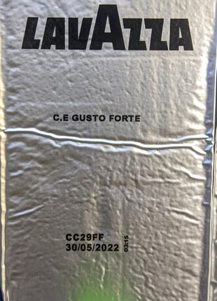 Кава мелена Lavazza Gusto Forte 250g
