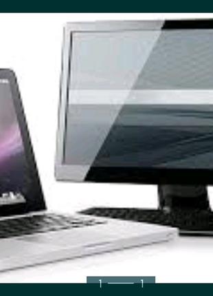 Ремонт компьютера, ноутбука, MacBook и компьютерной техники