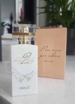 """Ексклюзивні парфуми """"body2body"""" від олі цибульської, 50 мл"""