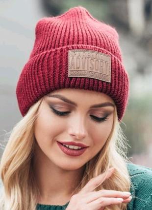 Стильная молодежная шапка- колпак,осень-зима
