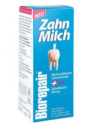 Зубне молочко Biorepair