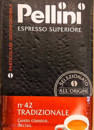 Кава мелена Pellini n42 250g