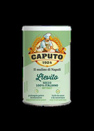 Дріжджі  італійські сухі 100 г Caputo/ Дрожжи итальянские сухие