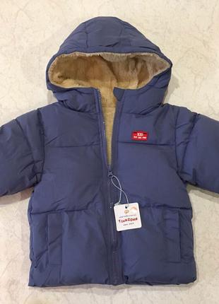 Новая зимняя куртка-пуховик на 2 года