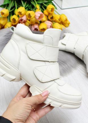 Новые женские демисезонные  ботинки молочного цвета