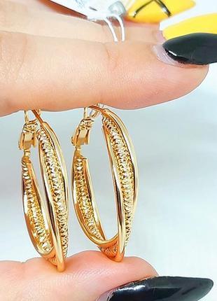 Серьги-кольца позолота, позолоченные сережки-кольца д. 3 см
