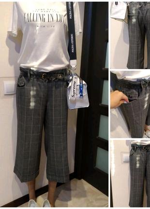 Стильные брэндовые брюки штаны капри бриджи кюлоты