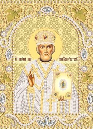 Набор для вышивки бисером икона Святой Николай Чудотворец золото
