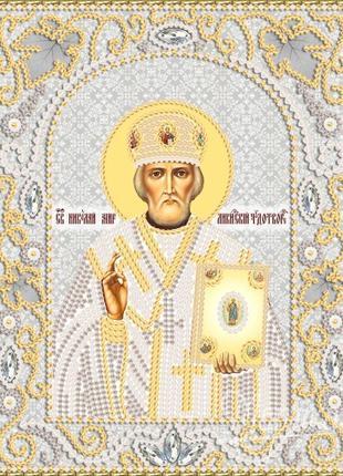Набор для вышивки бисером икона Святой Николай Чудотворец серебро