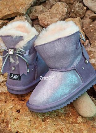 Ugg фиолетовые блестящие угги ботинки сапоги замш шерсть натур...