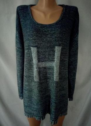 Суперстильный джемпер, свитер, оверсайз  №5kt