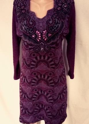 Распродажа!  теплое трикотажное платье montefiore италия