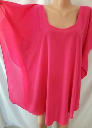 Распродажа! модная шифоновая блузка-туника-кофточка-распашонка