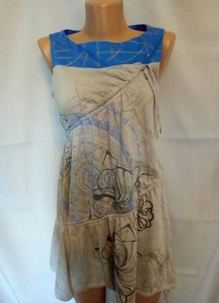 Распродажа!   стильная стрейчевая блуза, туника, платье smash ...
