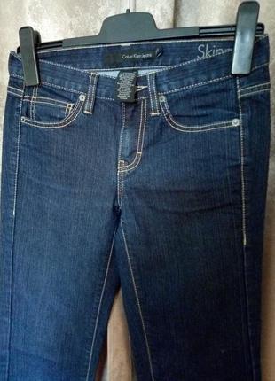 Распродажа!   стильные джинсы, скинни  №1dj