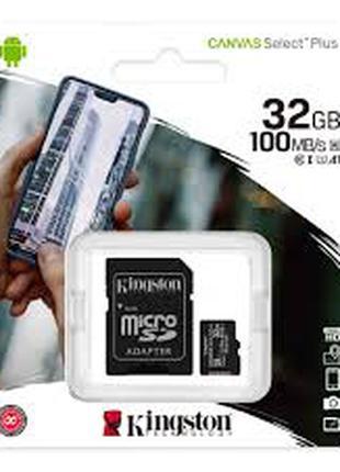 Карта памяти micro SD на 32Гб 100 Mb/S класс 10