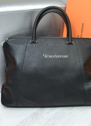 Мужская офисная кожаная сумка портфель Fendi Фенди черная