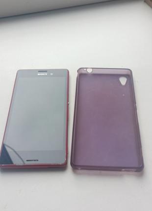 Sony Xperia M4 Aqua DS E2312 Coral