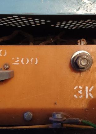 Советский сварочный Трансформатор ТДС 200