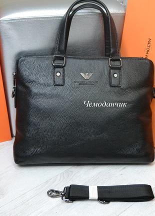 Мужская офисная кожаная сумка портфель Giorgio Armani Армани