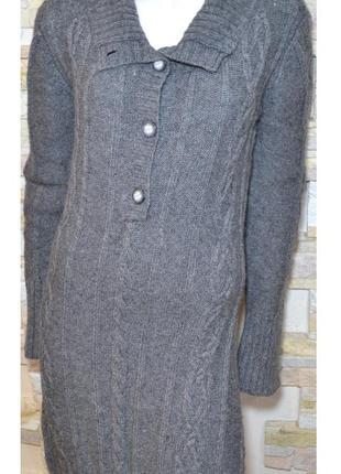 Уютное, тёплое платье/туника
