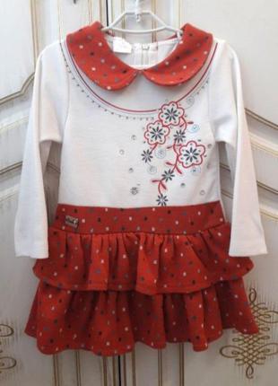 Платье для девочки нарядное платье