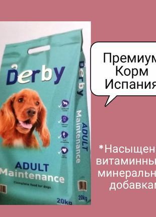 Сухой Корм Премиум Класса для собак - Витаминизированный!!! 20 Кг
