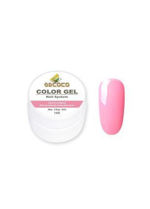 Цветной гель, гель-краска gdcoco № 145