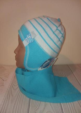 Шапка шарф холодная осень для мальчиков grans