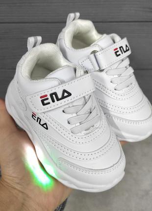 Белые кроссовки с мигалками