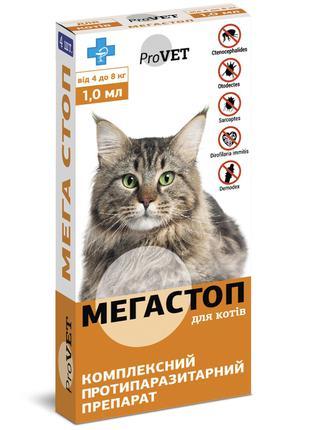 Капли на холку для кошек ProVET «Мега Стоп» от 4 до 8кг, 4пипетки