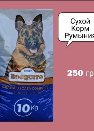 Сухой Корм для собак c гавядиной и мясом птицы