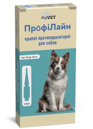 Капли на холку для собак ProVET ПрофиЛайн от 10 до 20кг,4 пипетки