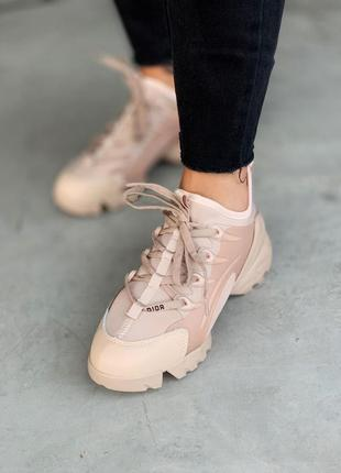 Шикарні кросівки christian dior d-connect beige nude кросівки