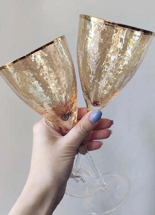 Набор бокалов Gold для вина